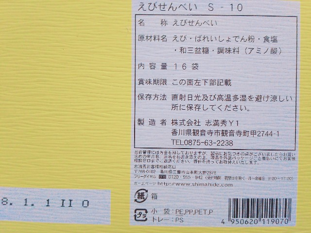f:id:yukimaru1769:20170914002225j:image