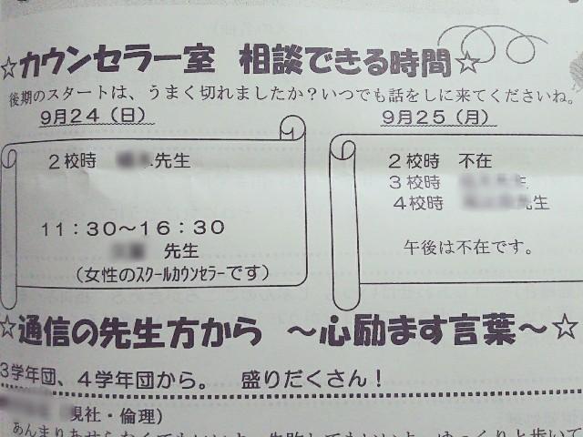 f:id:yukimaru1769:20171018005520j:image