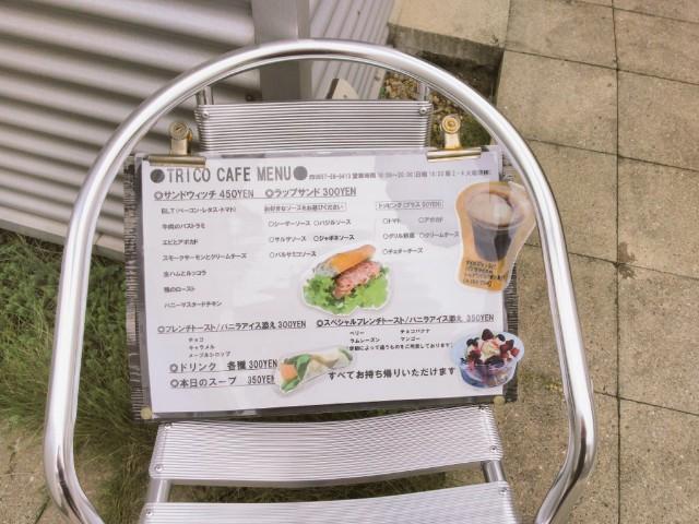 f:id:yukimaru1769:20171019215935j:image