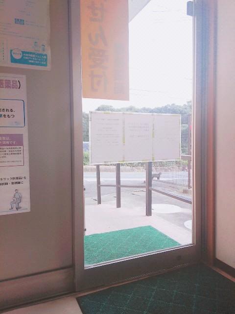 f:id:yukimaru1769:20171020233518j:image