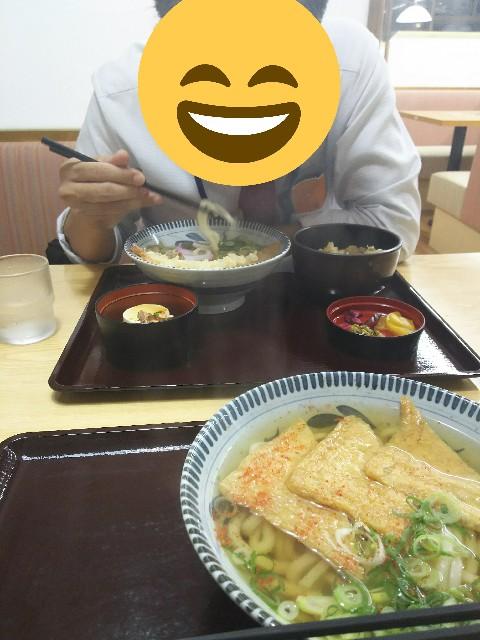 f:id:yukimaru1769:20171023194514j:image