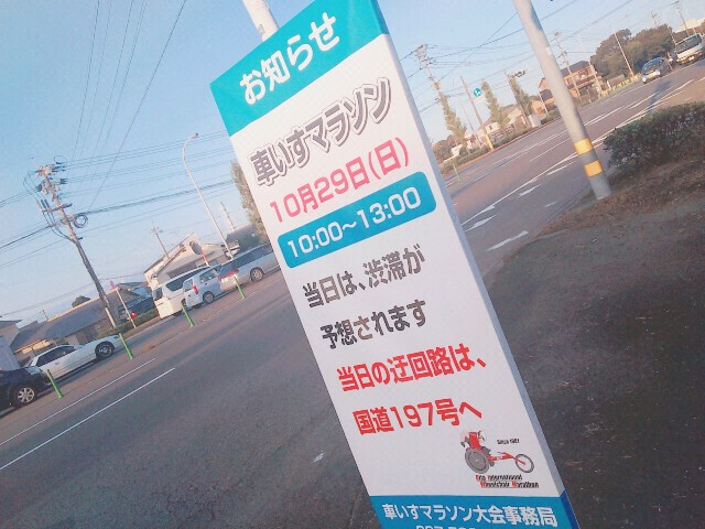 f:id:yukimaru1769:20171024201859j:image