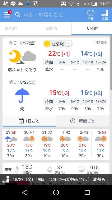 f:id:yukimaru1769:20171027213957j:image