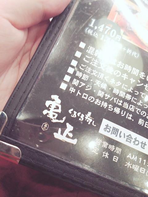 f:id:yukimaru1769:20171028230331j:image