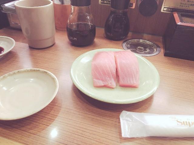 f:id:yukimaru1769:20171028230437j:image