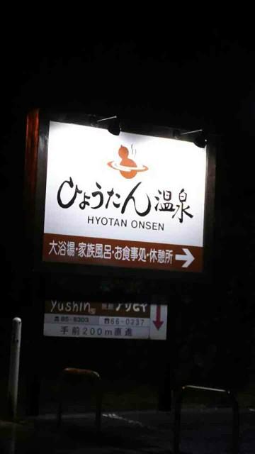 f:id:yukimaru1769:20171028230949j:image