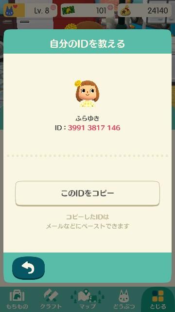 f:id:yukimaru1769:20171122184654j:image