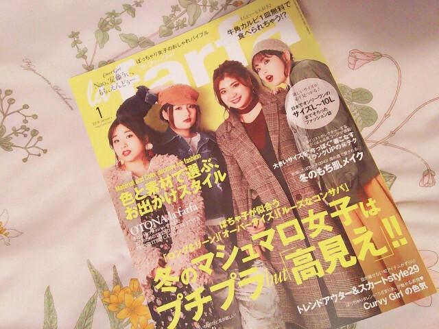 f:id:yukimaru1769:20171125002113j:image