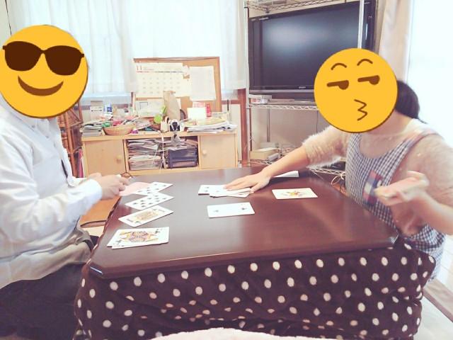 f:id:yukimaru1769:20171126220205j:image