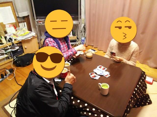f:id:yukimaru1769:20171126231928j:image