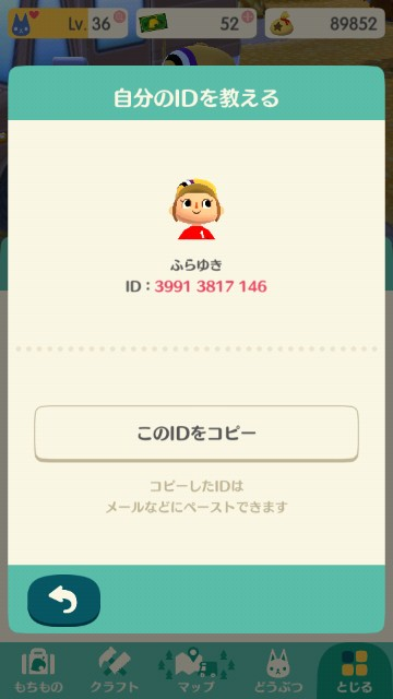 f:id:yukimaru1769:20171203233046j:image