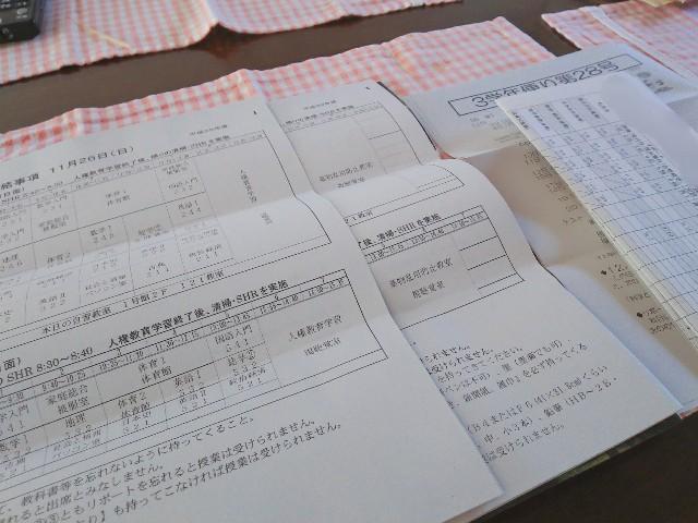f:id:yukimaru1769:20171204211708j:image