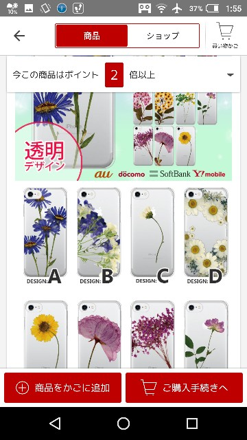 f:id:yukimaru1769:20171222022739j:image