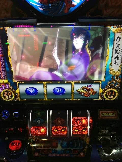 f:id:yukimaru1829:20180830174452j:image