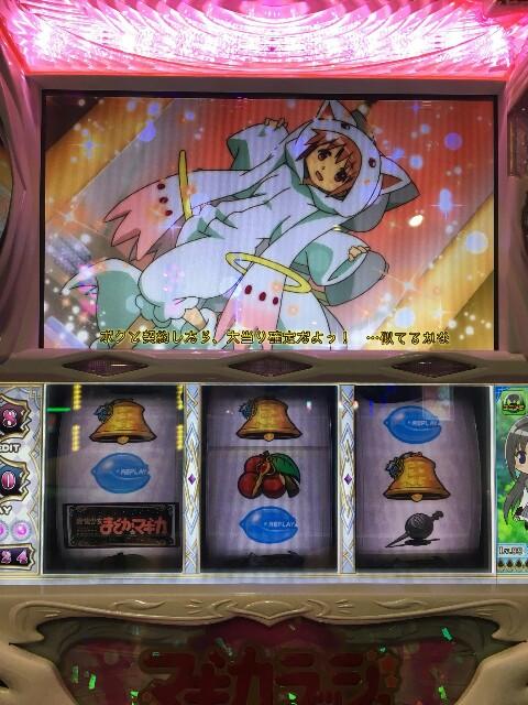 f:id:yukimaru1829:20180830181035j:image