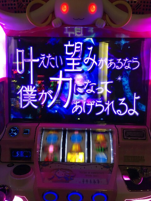 f:id:yukimaru1829:20180902145725j:image