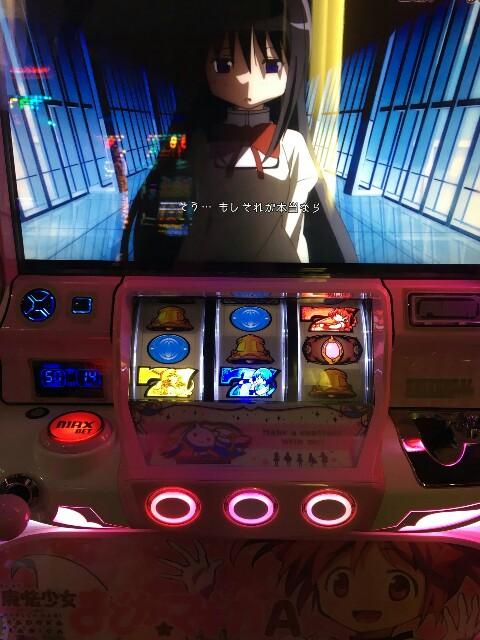 f:id:yukimaru1829:20180902145752j:image
