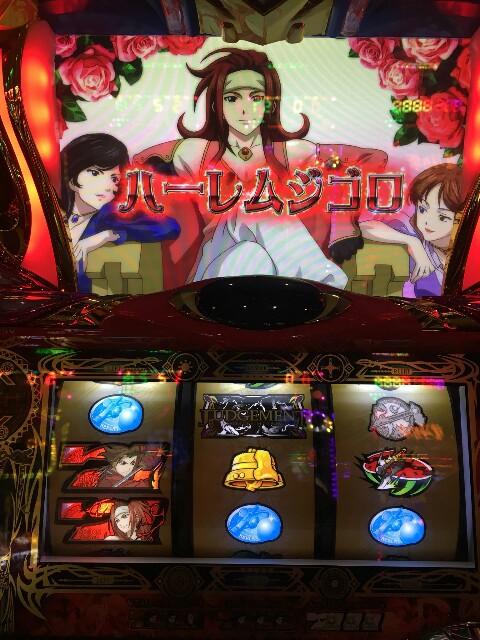 f:id:yukimaru1829:20180912202509j:image