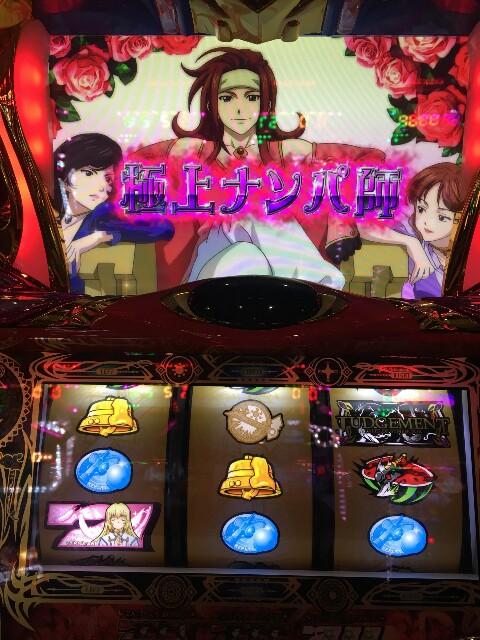 f:id:yukimaru1829:20180912202527j:image