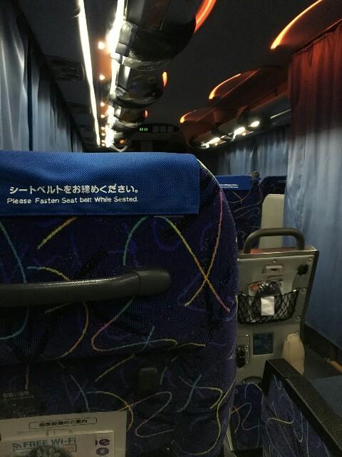 f:id:yukimaru1829:20180922194454j:image