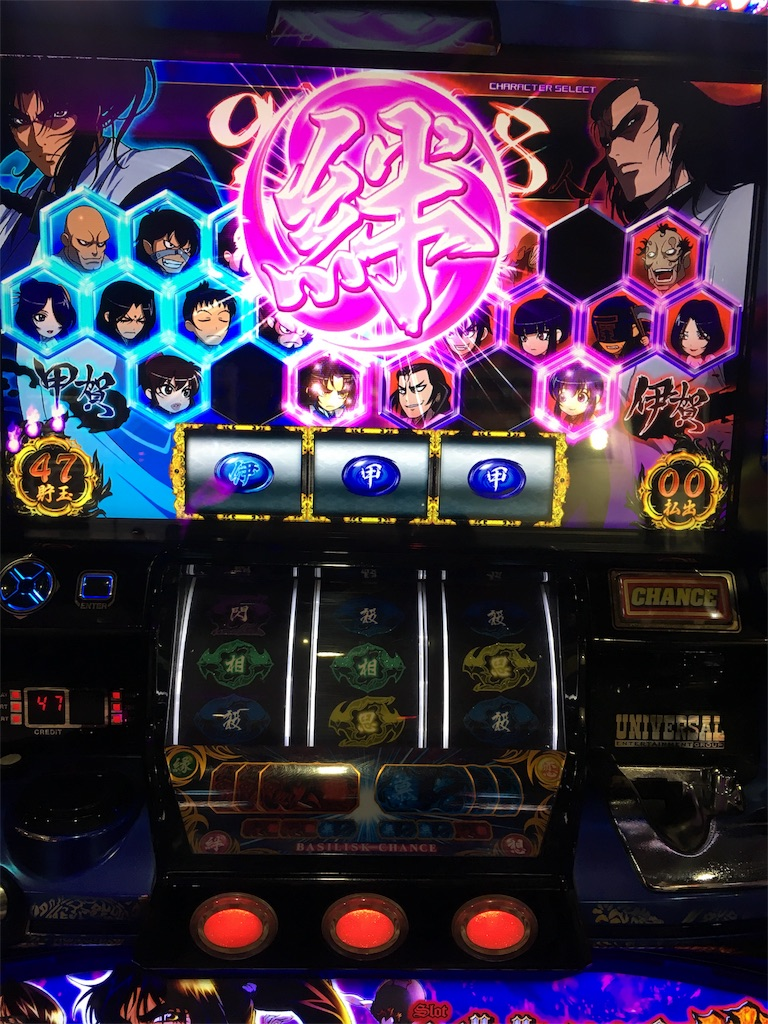 f:id:yukimaru1829:20180930132205j:image