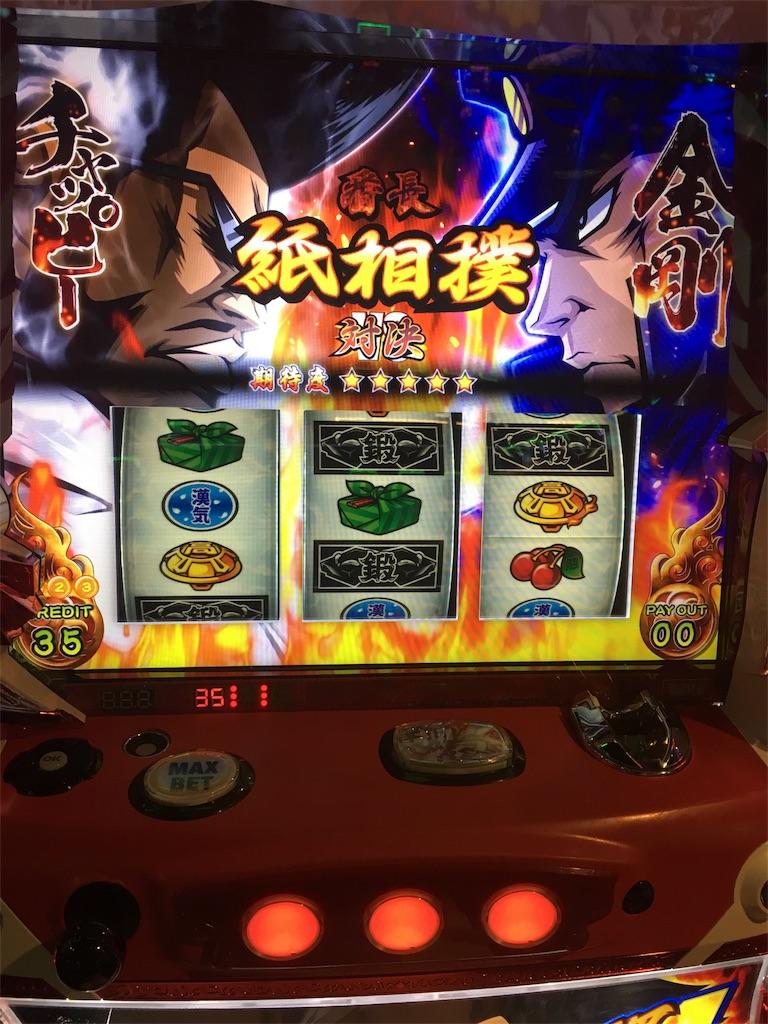 f:id:yukimaru1829:20181013231132j:image