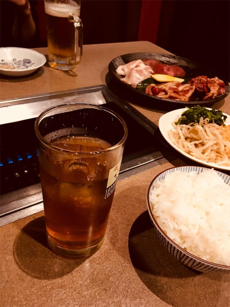 f:id:yukimaru1829:20181013231707j:image