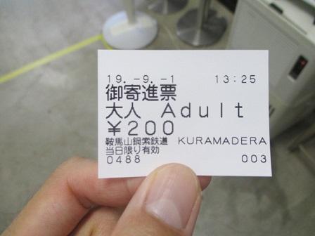f:id:yukimaru192:20191013103837j:plain