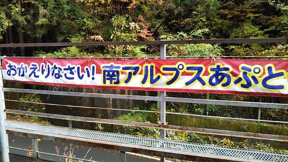 f:id:yukimaru192:20191222092641j:plain