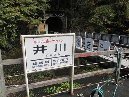 f:id:yukimaru192:20191222092734j:plain