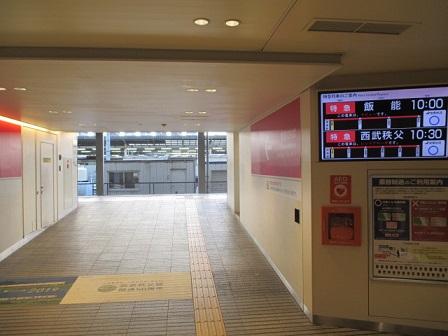 f:id:yukimaru192:20200612162739j:plain