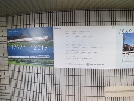 f:id:yukimaru192:20200612162817j:plain