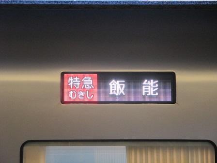 f:id:yukimaru192:20200612162913j:plain