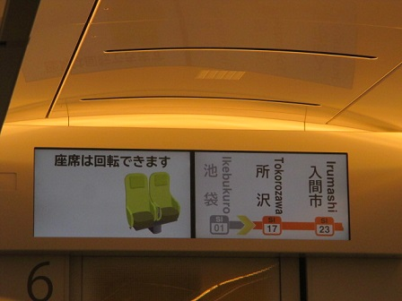 f:id:yukimaru192:20200612163000j:plain
