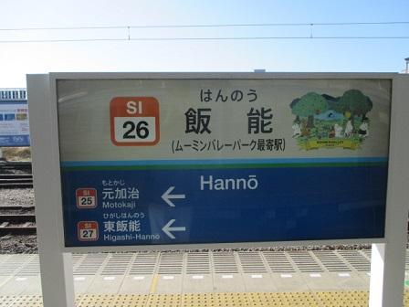 f:id:yukimaru192:20200612163529j:plain