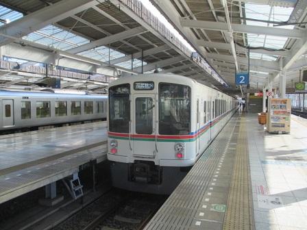 f:id:yukimaru192:20200612163544j:plain