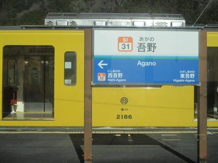 f:id:yukimaru192:20200612163709j:plain