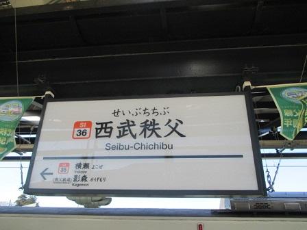 f:id:yukimaru192:20200612164026j:plain