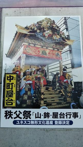 f:id:yukimaru192:20200614122603j:plain