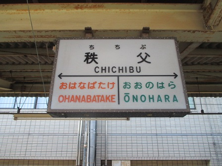 f:id:yukimaru192:20200614122625j:plain