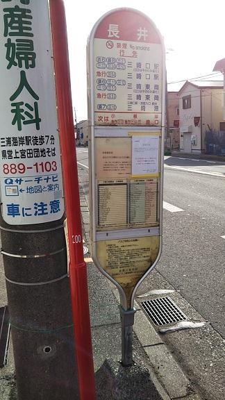 f:id:yukimaru192:20200617081228j:plain