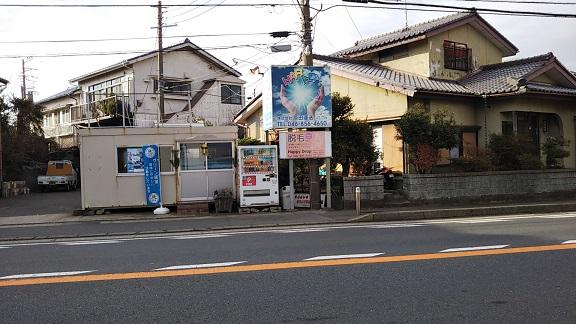 f:id:yukimaru192:20200617081240j:plain