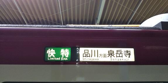 f:id:yukimaru192:20200617081439j:plain