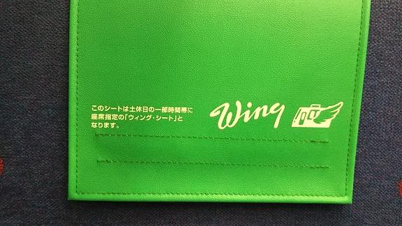 f:id:yukimaru192:20200617081504j:plain