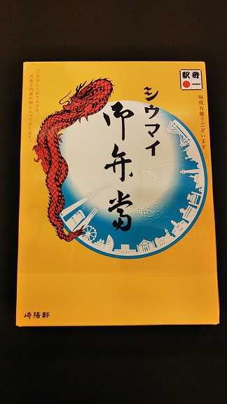 f:id:yukimaru192:20200621103653j:plain