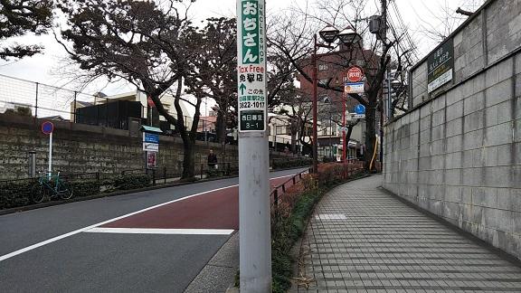f:id:yukimaru192:20200621103826j:plain