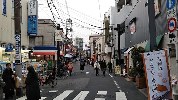 f:id:yukimaru192:20200621103946j:plain
