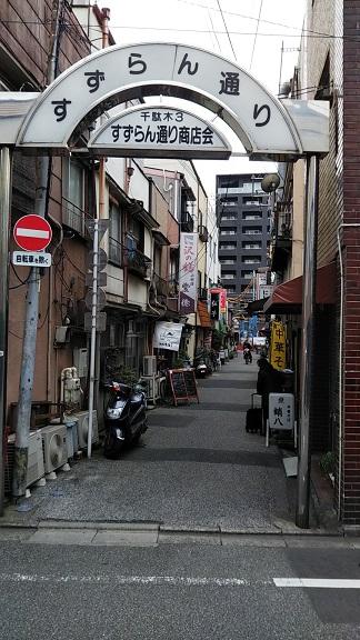 f:id:yukimaru192:20200621104037j:plain