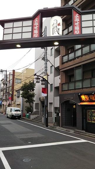 f:id:yukimaru192:20200621104103j:plain