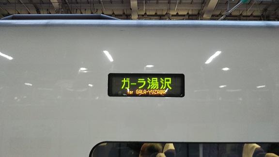 f:id:yukimaru192:20200621104203j:plain